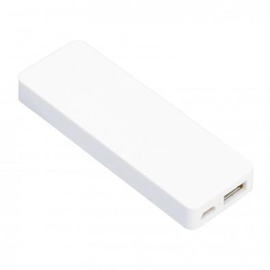 Powerbank REFLECTS-APISON, 2500 mAh, weiß